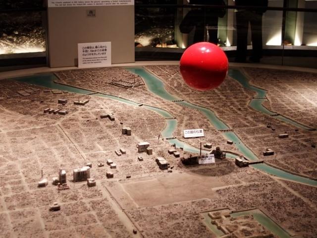 Makieta Hiroszimy po wybuchu bomby atomowej