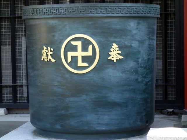 Swastyka - buddyjski symbol szczęścia na naczyniu z brązu