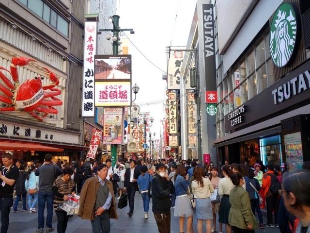 Ulica w Tokio