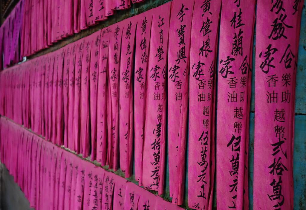 Różowe paski modlitewne